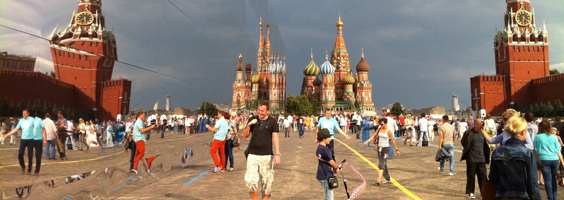 Red Square, Moscow, Summer 2013 - Maynooth University