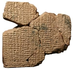 Huxley Babylonian Image 3 reduced