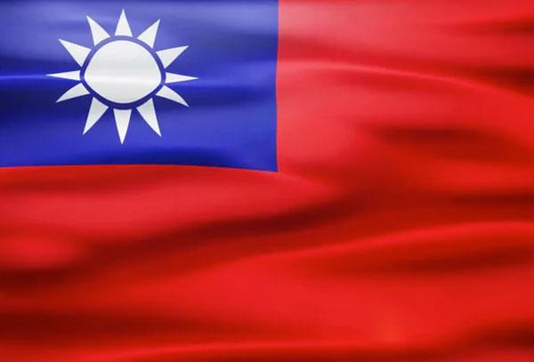 IO_Taiwan_flag