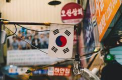 South Korean Market and Flag