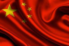 IO_Chinese_flag
