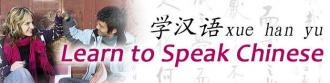 Learn to speak Chinese - Maynooth University