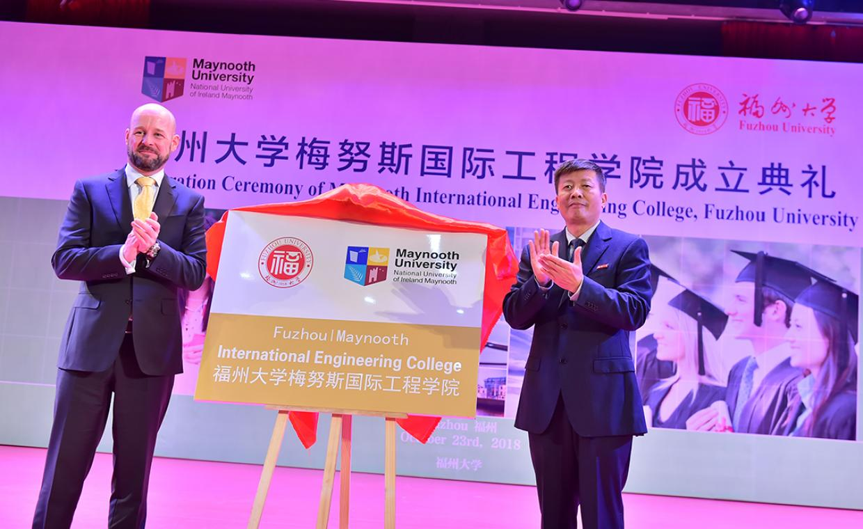 The launch of the Fuzhou Campus, Professor Nolan on stage