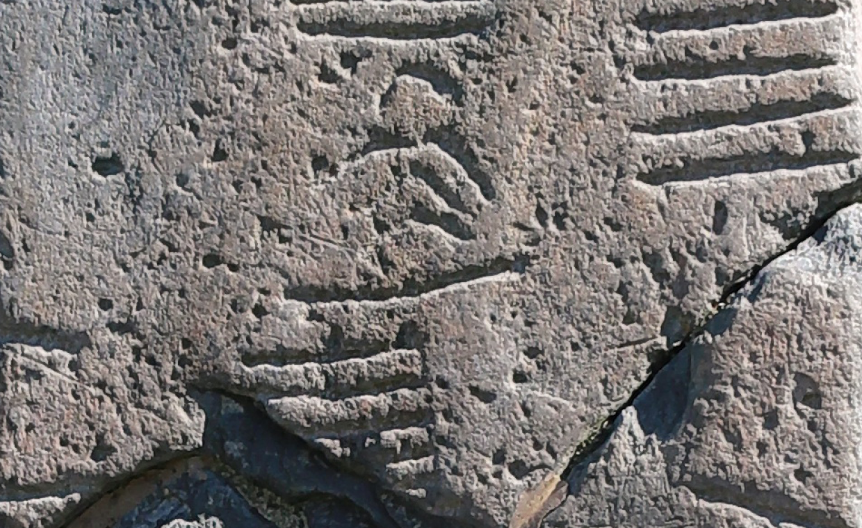 A section of an ogham stone