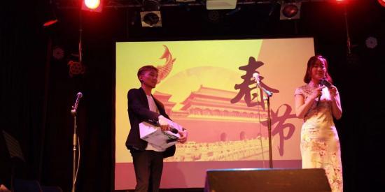 Chinese Spring Gala