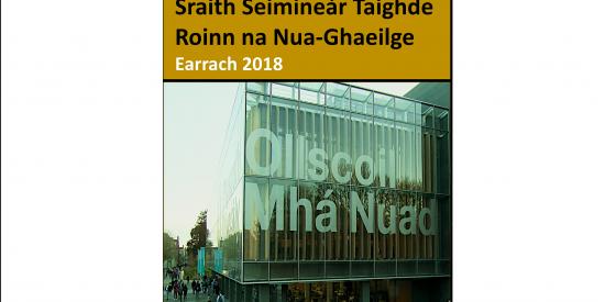 Sraith Seimineár Taighde, Earrach 2018