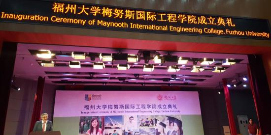 Minister John Halligan speaking at the launch of the Maynooth International Engineering College (IEC), in Fuzhou University