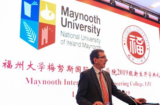 Prof Aidan Mulkeen - Maynooth University